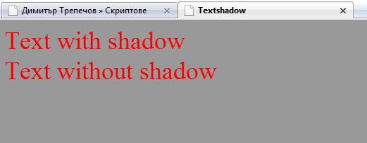htmlShadow1