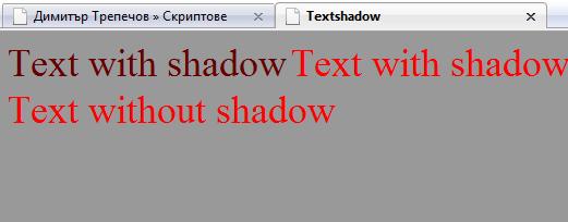 htmlShadow2