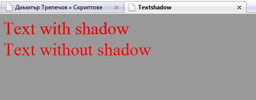 htmlShadow3